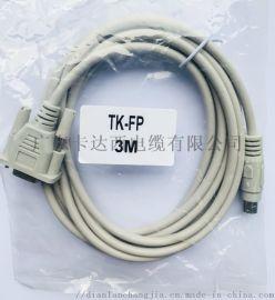 TK-FP威纶触摸屏与松下PLC通讯线