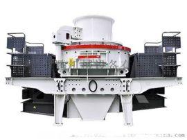 VSI型冲击式制砂机
