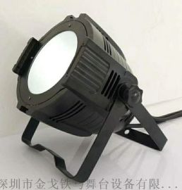 200W面光灯高亮扇形COB光源光线均匀不刺眼