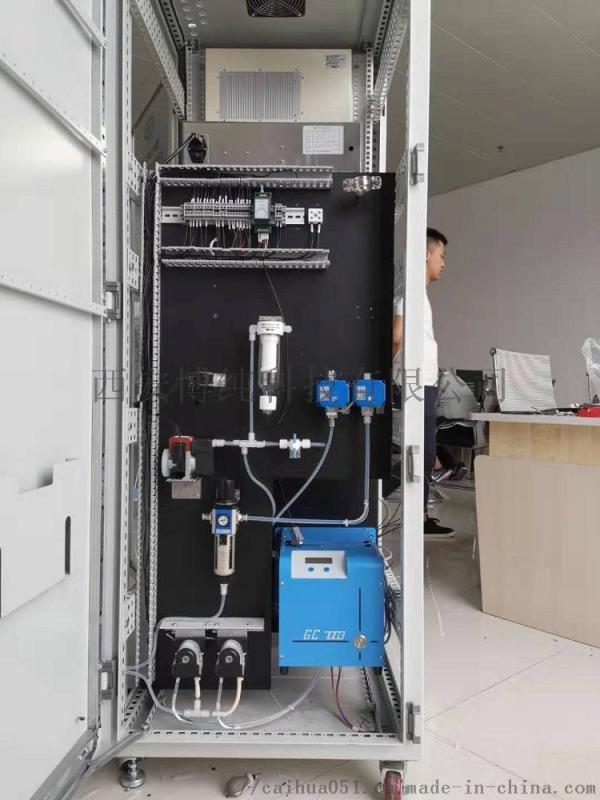 延安工业锅炉超低排放烟气在线监测技术研究