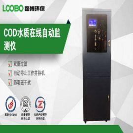 LB-8040型 COID水质在线监测仪