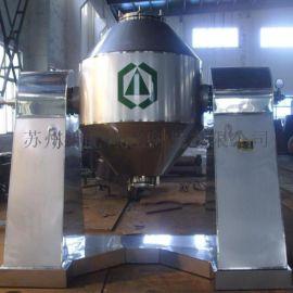 神岳双锥干燥机 干燥机设备厂家
