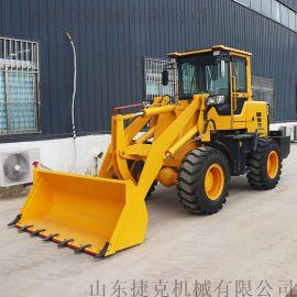 936轮式小型装载机 多用多功能装载机 装载机铲车
