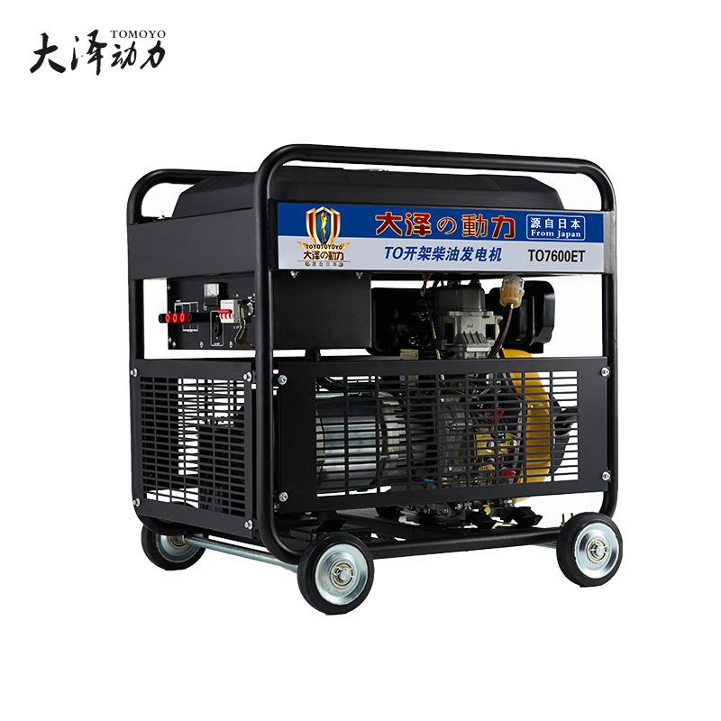 单相10千瓦柴油发电机220v