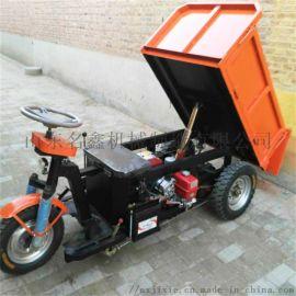 大  工程自卸三轮车