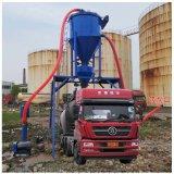 干灰煤粉石灰库风压式清运抽料机远距离矿粉装车吸送机