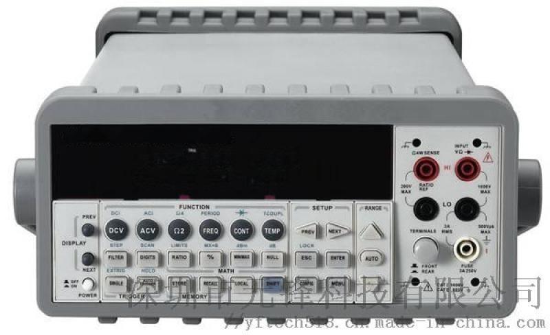 Chroma/致茂台湾12061数字多功能电表