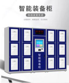 河北RFID智能装备柜公司30门联网智能装备柜厂家
