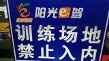 四川省哪余有加工標誌牌交通杆件反光膜