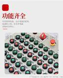 隆業專供—BXMD系列專業防爆配電裝置資質齊全