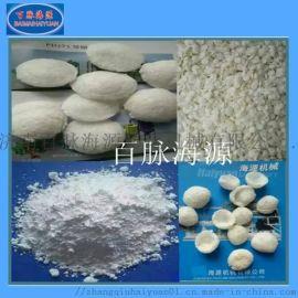 制香胶粉粘合剂---预糊化淀粉 设备