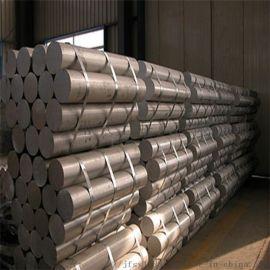 LY12硬质铝板 高强度铝棒 超薄超宽铝板铝带