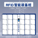 RFID指紋識別智慧裝備櫃定製36門智慧裝備保管櫃