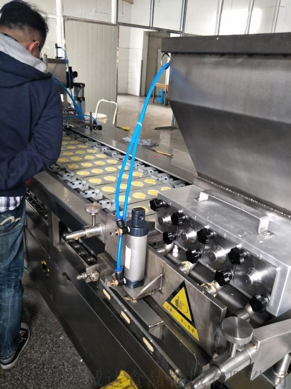 全自動蛋餃機,自動蛋餃流水線,供應全自動蛋餃設備