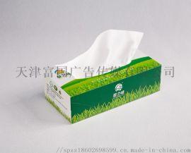 天津广告抽纸定制 银行房产活动促销商用盒抽纸巾制作找富国极速发货