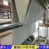 广西2.0mmEVA防水板 立体式防水板