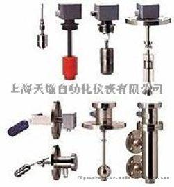 上海天敏液位开关 UQK-01系列浮球液位控制器