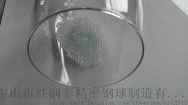 供应高精密3.98mm无色、浅绿色玻璃球