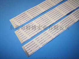 FFC排线、软排线、20798排线、2896排线