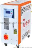 深圳18KW水式模溫機