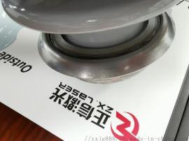 高压电力电瓷套管配件用什么焊接比较好