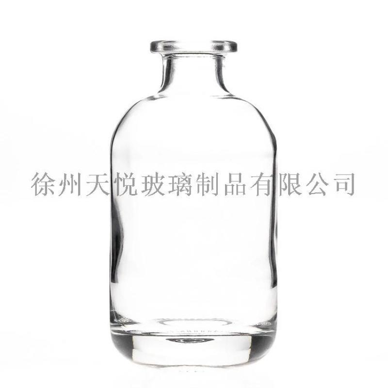 家居装饰260毫升大容量香水瓶,扩散器玻璃瓶