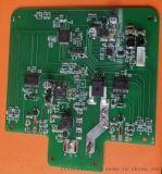 电热膜加热器控制板