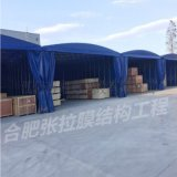 移動推拉雨棚倉儲戶外活動棚伸縮遮陽雨棚