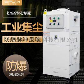 防爆工业集尘器工厂除尘易清灰工业吸尘器大功率
