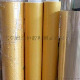 黄色强力无痕胶纸 pet高粘双面胶  耐高温可移双面胶