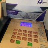 煙臺量子工廠大功率無線對講之值班室大主機 LZ系列