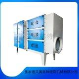 低温等离子废气处理设备工业废气处理