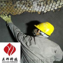 陶瓷耐磨涂料正邦专业为你提供好品质材料