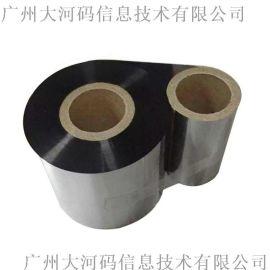 全树脂碳带耐磨标签碳带