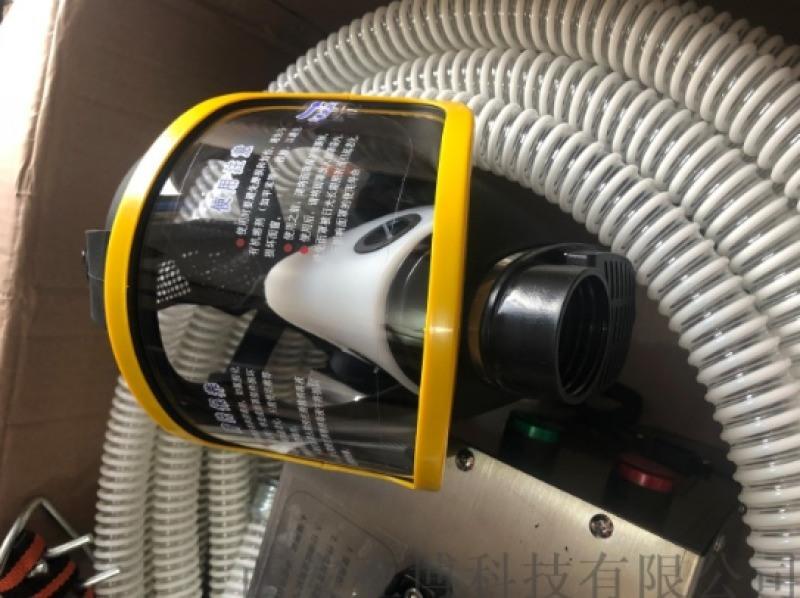 电动送风长管呼吸器 西安现货15591059401