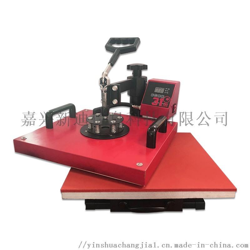 杭州31度科技服装T恤打印烫画机i