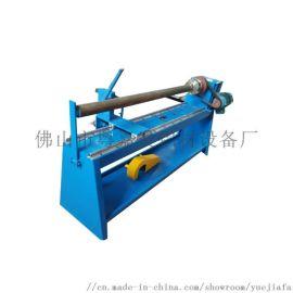单功能切纸机,收缩机,贴膜机,设备