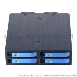 "2.5"" 4bay SATA/SAS内置抽取盒"