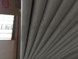 上海骏瑾厂家直销有色金属用纳米板自营