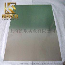 GH2150镍基高温合金硬度
