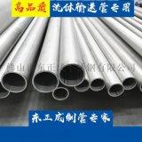 彰源不锈钢工业焊管,304酸洗面工业焊管