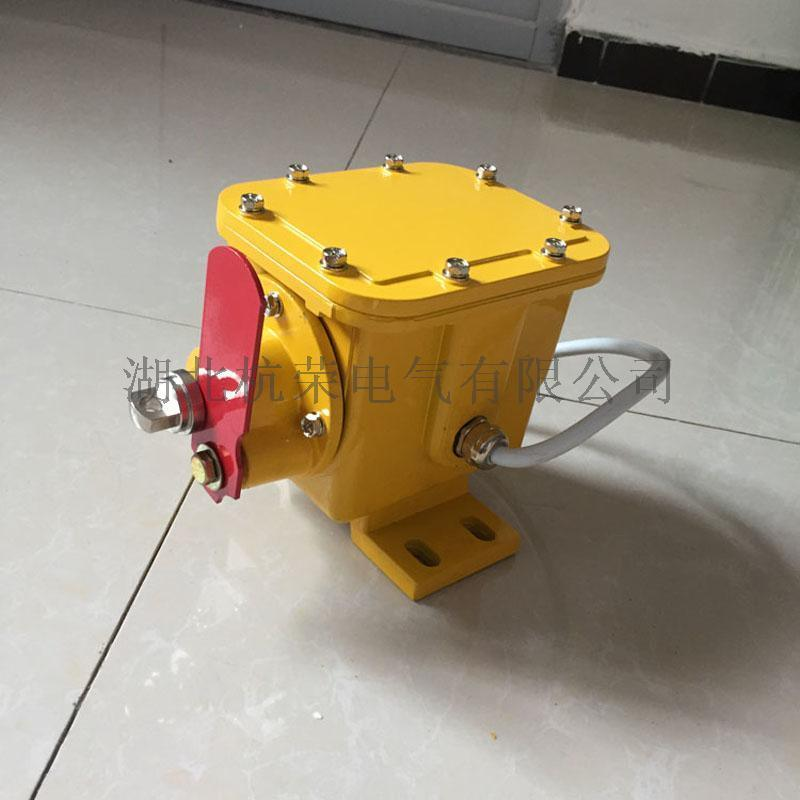 矿用皮带纵向撕裂检测器SCPT-075-30