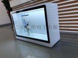 東莞惠華32寸觸摸透明液晶展示櫃、透明櫥窗展櫃