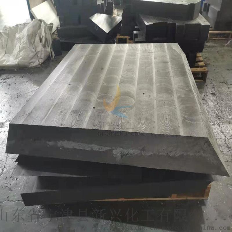 防中子辐射碳化硼聚乙烯板生产厂家