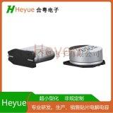 貼片電解電容680UF6.3V10*7.7車用電容