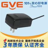 9V2A, 7.5V2A過UL, GS, CE, CCC認證開關電源適配(GVE)