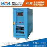 60KVA可编程交流电源,交流电源,变频电源