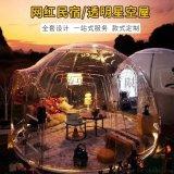 景区定制梦幻星空屋魅力星空屋吸引好多游客驻扎体验