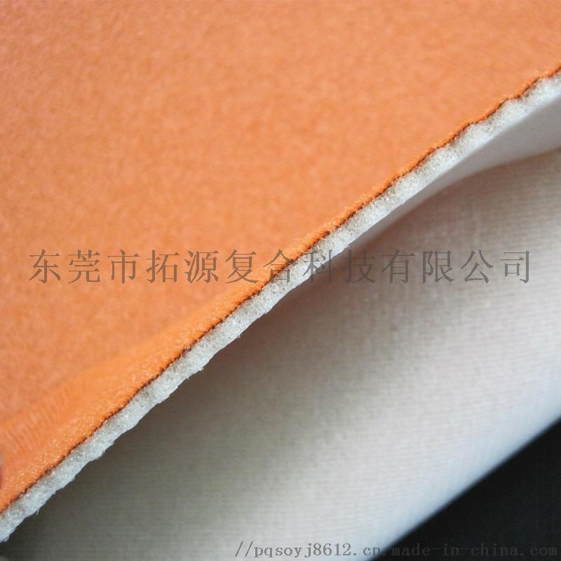 防水鞋袜套用天鹅绒复合海绵贴合TPU防水膜贴网布