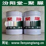 聚脲、聚脲塗料、地坪專用聚脲耐磨防腐防護塗料